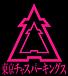 東京チャスパーキングス