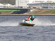 アマチュアボートレース(競艇)