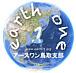 震災支援アースワン鳥取支部