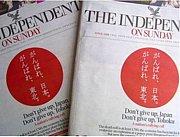 群馬+東日本大震災