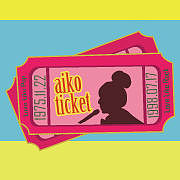 aikoのチケット♪