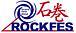 石巻ROCKFES