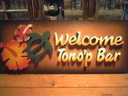 WE LOVE Tono'p Bar