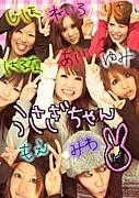 ★兎組★〜Rits Psychology〜