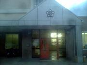 池尻小学校1999年卒業生6年1組