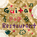 Guitar Pop Restaurant