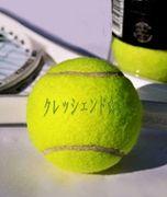 テニス系サークルクレッシェンド