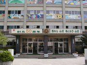 山王中学校 昭和50年生まれ