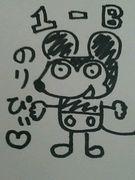 東京バイオ【1−B】
