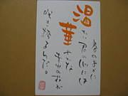 My name is ☆ NoDoKa  ☆