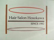 Hair Salon Hosokawa