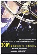 2007:浅香ゼミの旅