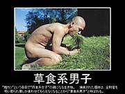 ぺろりんちょ-MTG基地局-