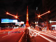 『東京』って曲が好き。