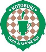カフェ&ゲームバーことぶき