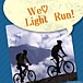自転車で犬山を軽く走ろう会LR