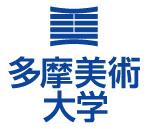 多摩美術大学現役OB集合〜!
