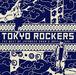 TOKYO ROCKERS