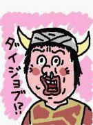 【ゲームやりすぎ】
