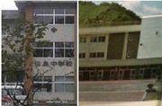 田島町立田島中学校・田島小学校
