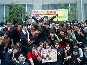 ☆2007年度産社基礎演11クラ☆