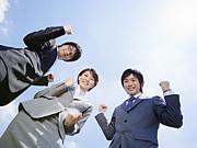 日本人留学生の就活2012年卒