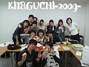 北口ゼミ〜2009年度〜