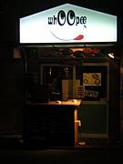 bar whoopee