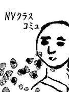 ODC・NV〜YU快NA仲MA's〜