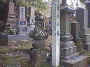 お墓&遺言☆