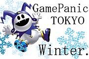 ゲームパニック東京