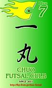 CHUO FUTSAL CLUB
