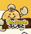 The Bagels ふじもと