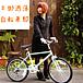 【女子限定】御洒落自転車部