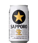 サッポロ生ビール★黒ラベル★