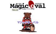 魔法の楕円 マジックオーバル