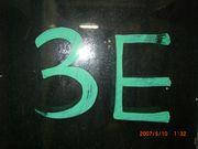 こまくさ寮 3E 2007