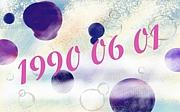 1990年6月1日生まれ