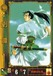 三国志大戦 蜀連合