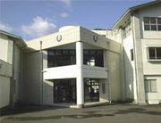 由岐中学校