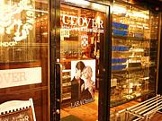 Silver Jewelry Shop〜CLOVER〜