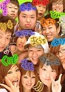 ☆初芝堺中学校5期生☆