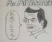 県千葉80/81年生まれの会