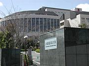 大阪薬科大学2012年新入生