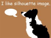 ワンコのシルエット画像大好き!