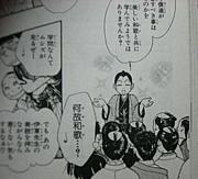 ★風光る★伊東甲子太郎