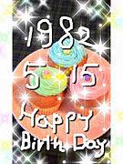 1982年5月15日生まれです。