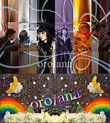 orolana(おーろらーな)