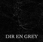 UROBOROS - 【DIR EN GREY】