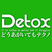 Detox - kobe